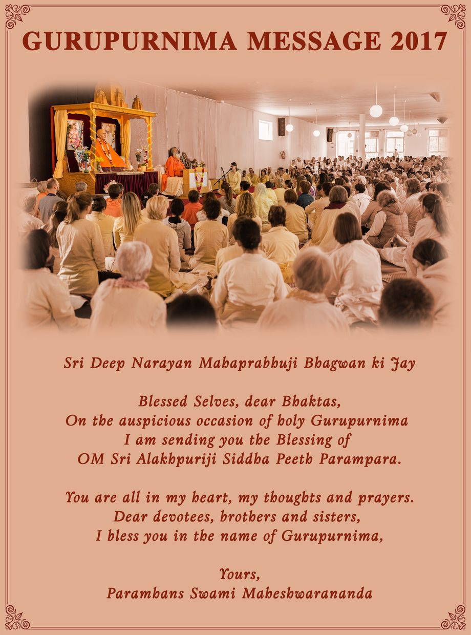 Gurupurnima message 2017 1